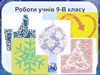 /Files/images/0001/Слайд15.JPG
