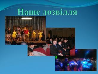 /Files/images/001/Слайд13.JPG
