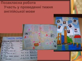 /Files/images/002/Слайд10.JPG