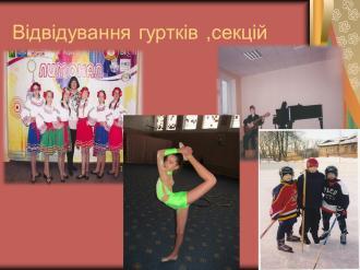 /Files/images/002/Слайд25.JPG