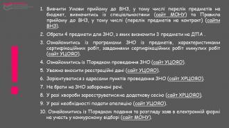 /Files/images/002zno/03. Шостка_Громадські.jpg